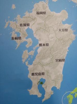 My Favorite Places In Kyushu