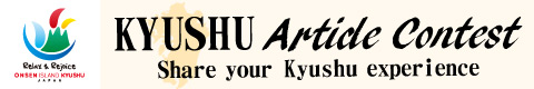 KYUSHU ARTICLE CONTEST