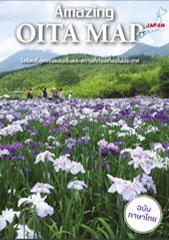DOWNLOADABLE PAMPHLETS|Kyushu Tourism Information [ Japan ]