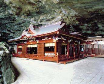 Udo Jingu Shinto Shrine