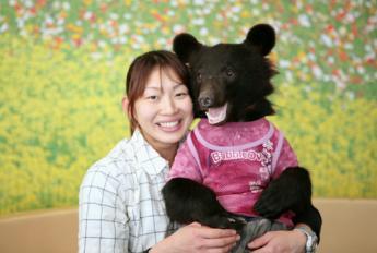 Cuddly Dominion (Former Aso Bear Park)