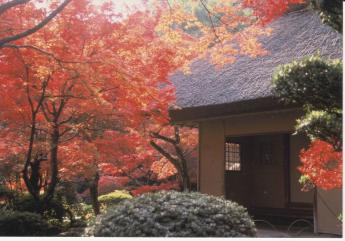 Kunenan (Kanzaki-cho, Kanzaki-shi)
