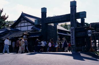 Hizen Yume Kaido (Hizen Dream Road)