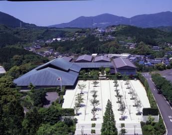 Kyushu Ceramics Museum