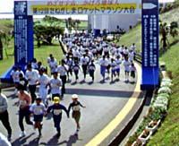 Tanegashima Island Rocket Marathon