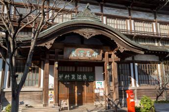 Beppu Onsen (Hot Spring) (Beppu Onsen village)