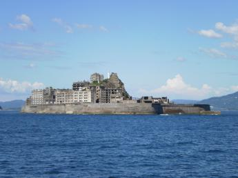 Gunkan Island Cruise