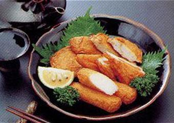 Satsuma Age (Fried Fish Cake)