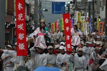Shinwa no Takachiho Kenkoku Festival