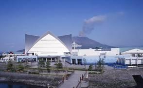Kagoshima Aquarium (Io World)