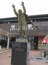 Kumahachi Aburaya Statue