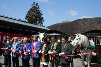 Yufuin Horse Carriage