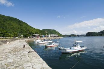 Misumi Port