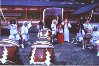Kirishima Kumendaiko (Nine-Sided Drum)
