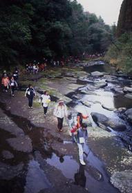 Ryoma Honeymoon Walk in Kirishima