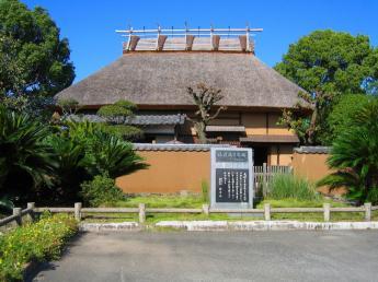 Former Residence of Fukuzawa Yukichi