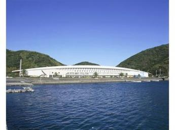 Oita Marine Culture Center