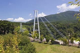 Kokonoe Yume Grand Suspension Bridge Tourist Information Center…