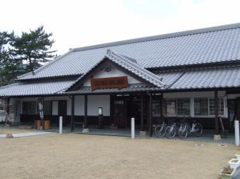 Ninomaru Yakata
