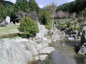 Showanomori Camping Ground