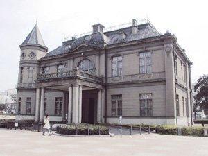 Former Fukuoka Prefecture Public Hall Distinguished Guest House…