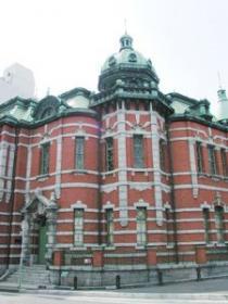 Fukuoka City Red Brick Culture Center (Former Nippon Life Insurance Building)…