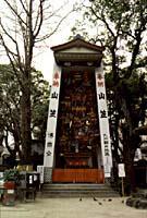 Hakata Gion Yamakasa (Float) Festival