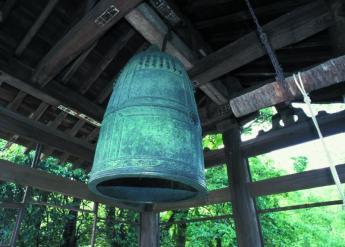 Kanzeonji Temple Bell
