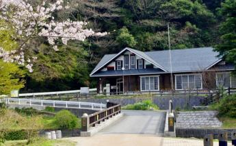 Chikushino City Tatsuiwa Nature House