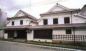 Matsunobu Residence