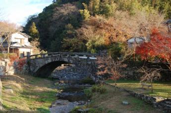 Akizuki Castle Town