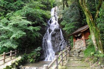 Cho-on Falls Park