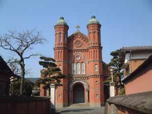 Imamura Catholic Church