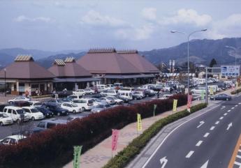 "Michi no Eki ""Ukiha"" Roadside Station"