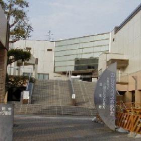 Omuta City Miike Karuta (Japanese Card Game) Memorial Hall…