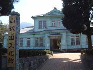 Yamabenomichi Cultural Museum