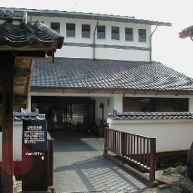 Kitahara Hakushu Memorial Park