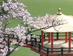 Soeda Park