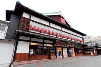Kaho Gekijo Kabuki Theater