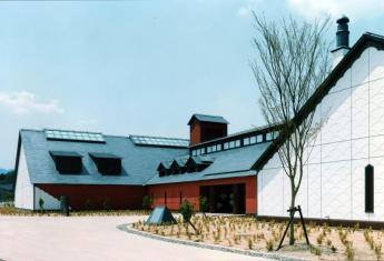 Usui Kotohira Cultural Center
