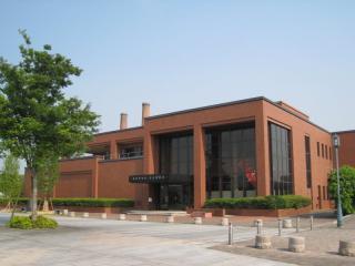 Tagawa History and Coal Museum
