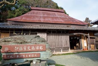 Former Home of Ito Tsunetari