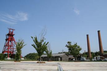 Tagawa City Coal Commemorative Park