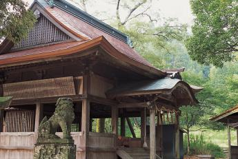 Salmon Shrine (Sake Jinja)