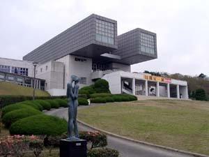 Kitakyushu Municipal Museum of Art