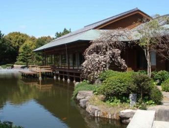 Ashiyagama no Sato Village