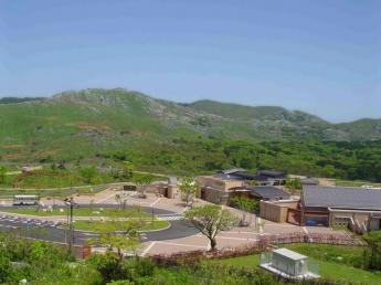 Fukuoka Prefecture Hiraodai Nature Observation Center…