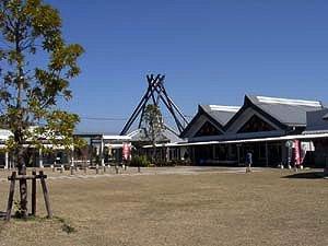 """Mich no Eki """"Shinyoshitomi"""" Iseki Mae Roadside Station…"""
