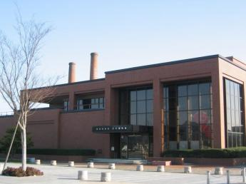 Tagawa City Coal and History Museum