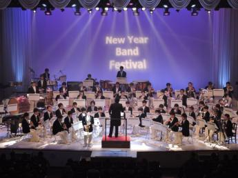 Civic Brass Concert New Year Band Festival at Ishibashi Culture Hall…